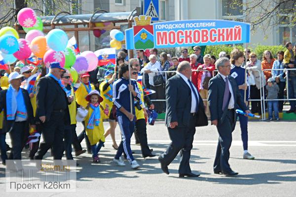 знакомства 40 лет с московским